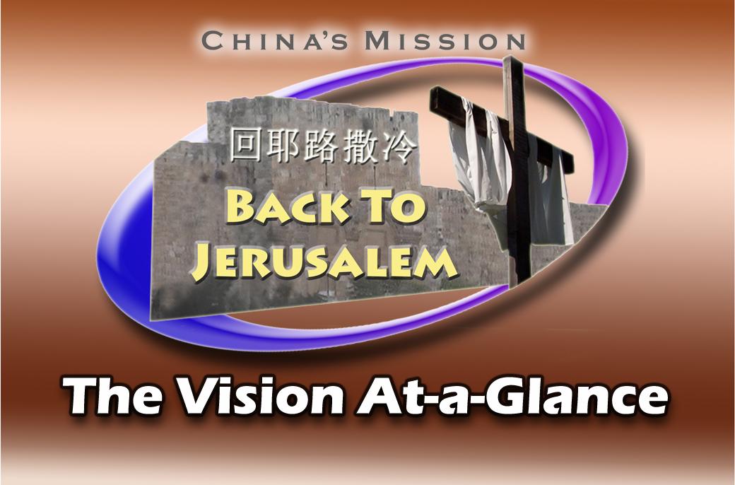 Watch BTJ vision video