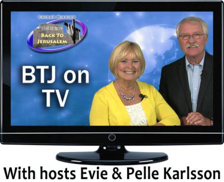 BTJ TV3